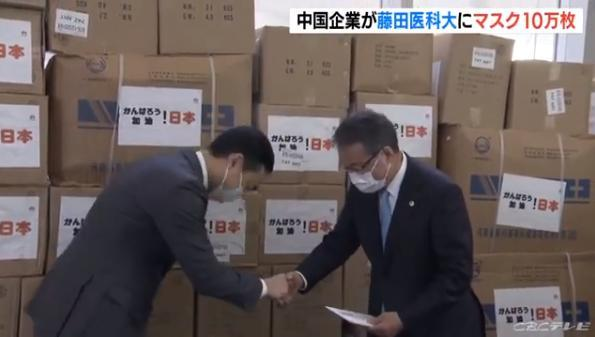 Huawei tặng 500.000 chiếc khẩu trang cho Nhật Bản để chung tay chống dịch COVID-19