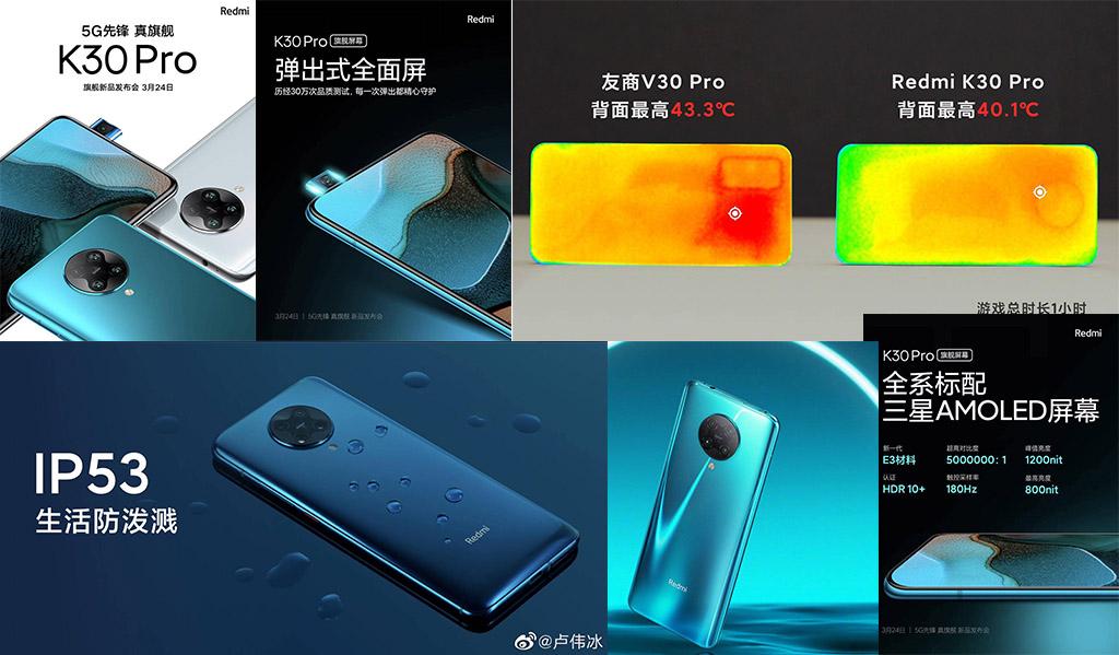 Redmi hé lộ toàn bộ thông tin về chiếc K30 Pro: 2 camera 64MP, camera Pop-Up có đèn đổi màu,...