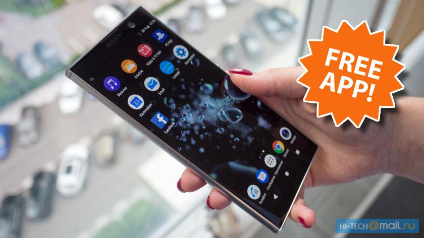 [28/07/18] Nhanh tay tải về 7 ứng dụng và trò chơi trên Android đang miễn phí, giảm giá trong thời gian ngắn