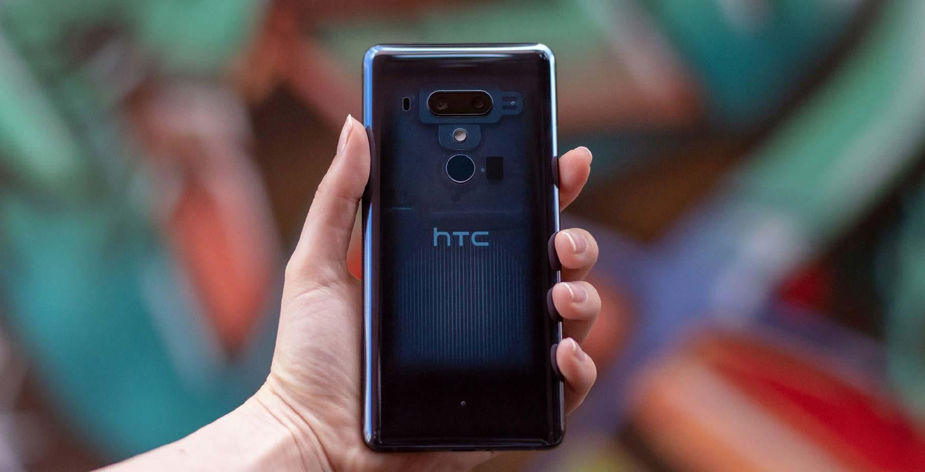 HTC công bố danh sách các thiết bị được cập nhật lên Android 9 Pie
