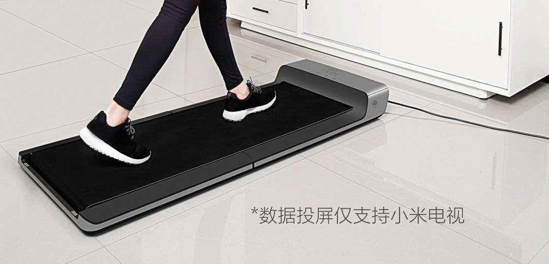 Xiaomi ra mắt máy chạy mini WalkingPad: siêu nhỏ gọn, gấp lại được, giá 14 triệu đồng