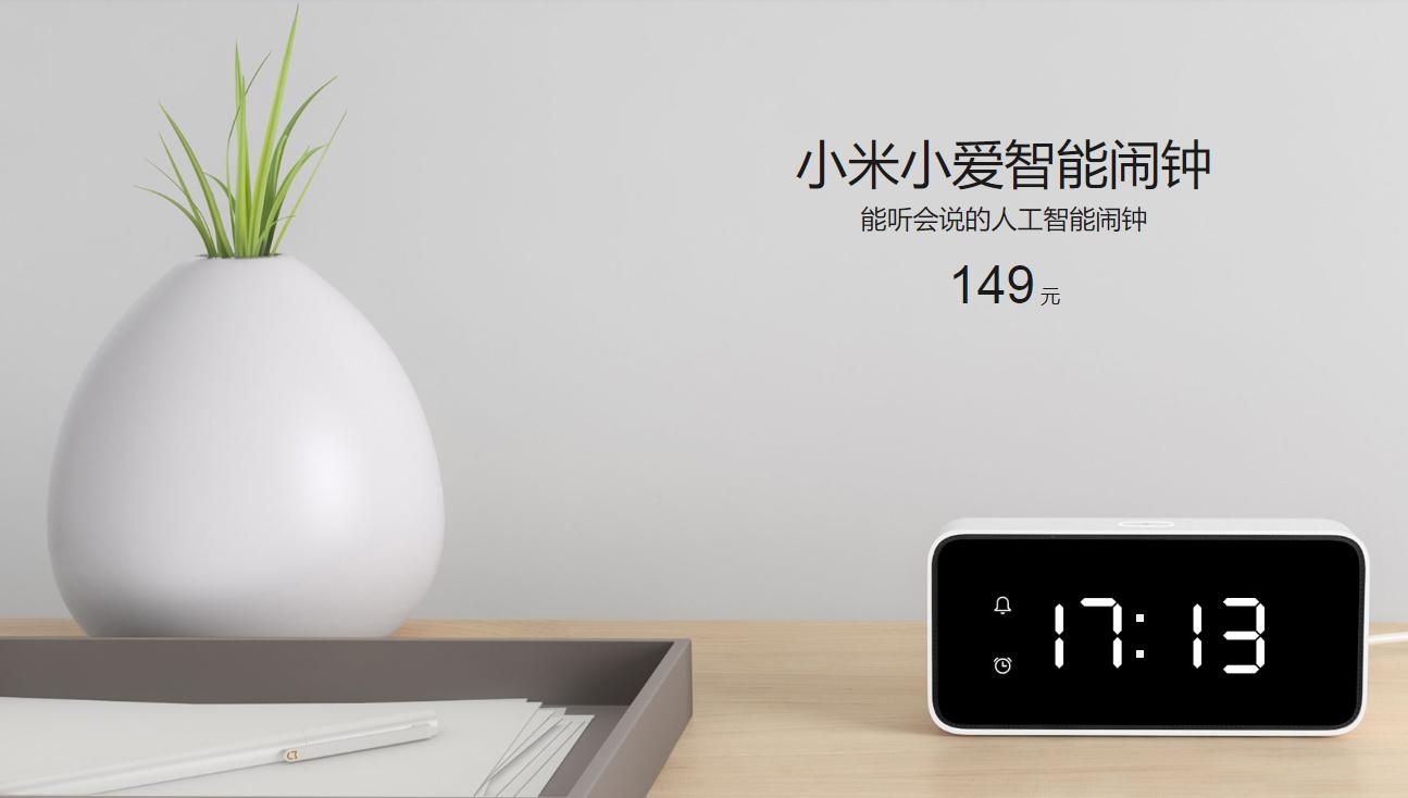 Xiaomi ra mắt đồng hồ báo thức thông minh Xiaoai, ngoài báo thức còn có thể nhắc việc, làm toán, tra chứng khoán và tìm điện thoại