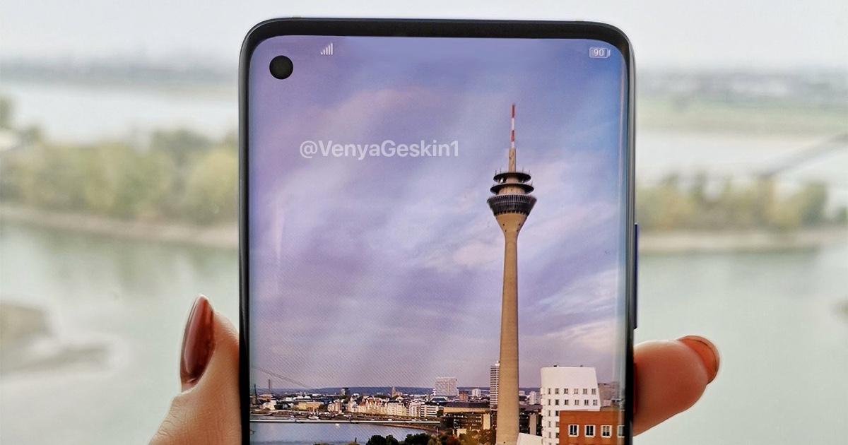 Samsung Galaxy S10 Plus dùng chip Exynos 9820, có điểm AnTuTu vượt mặt các smartphone Android cao cấp hiện tại