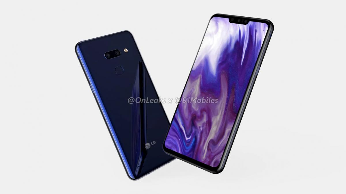 LG xác nhận ra mắt smartphone 5G tại MWC 2019: Snapdragon 855, pin 4000mAh, tản nhiệt buồng hơi hiệu quả hơn