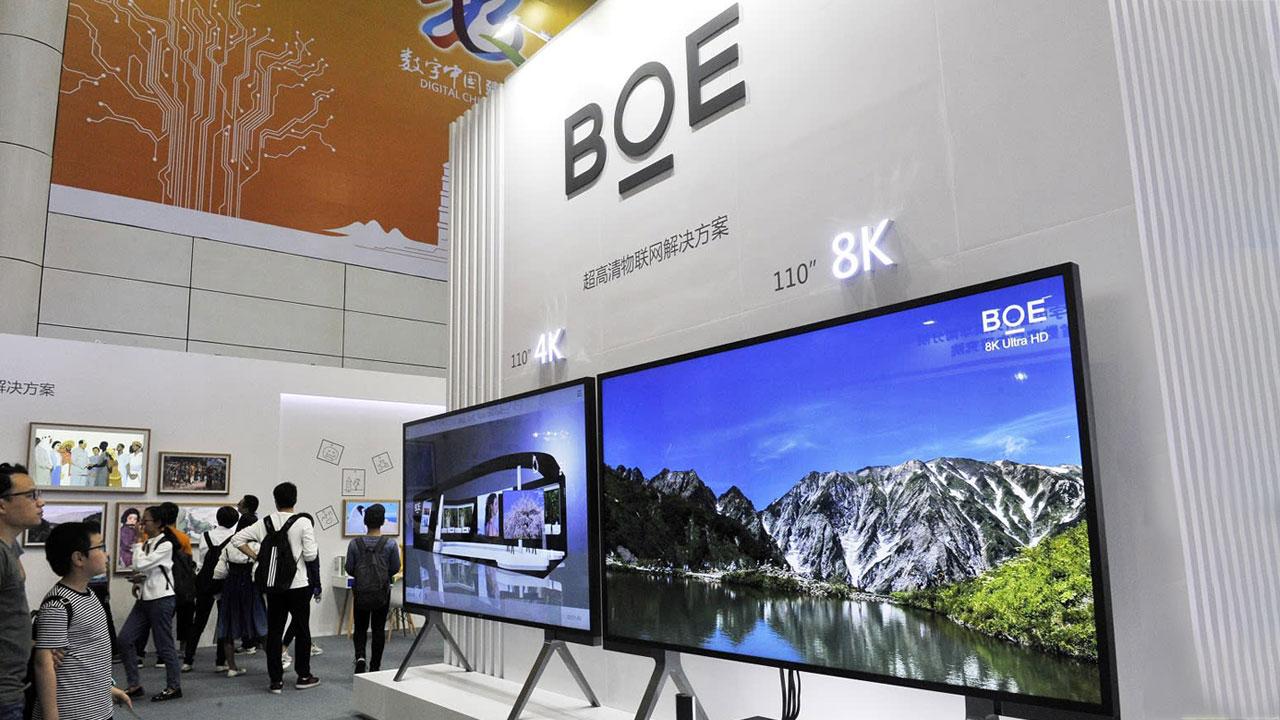BOE Display Technology vừa vượt qua LG, tiệm cận Samsung về sản lượng màn hình OLED
