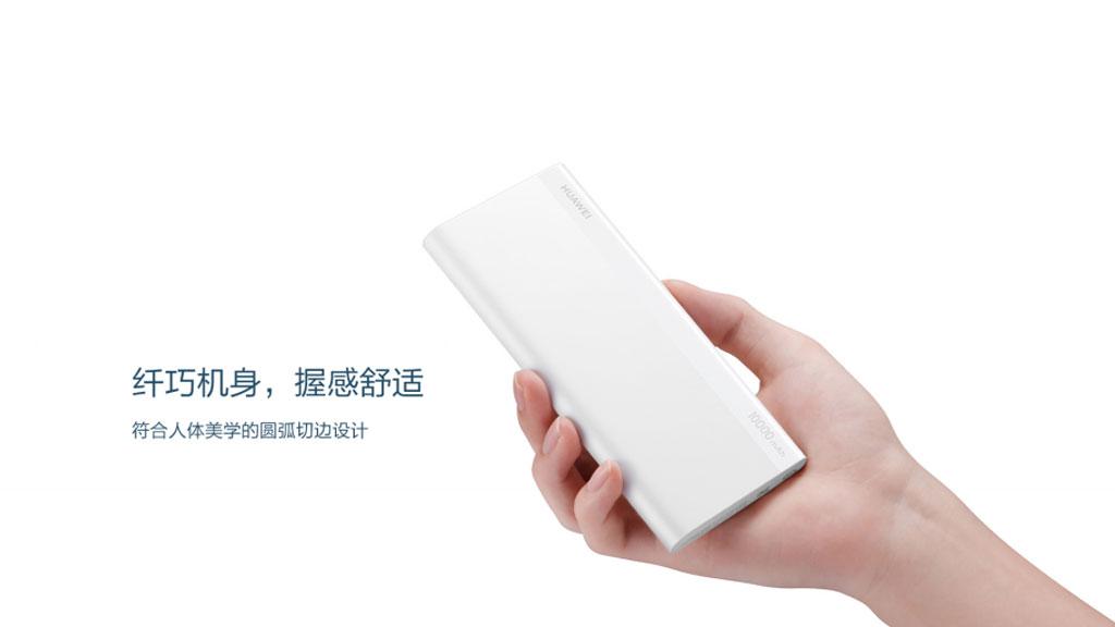 Huawei ra mắt sạc dự phòng 10.000mAh, sạc nhanh 2 chiều 18W, giá từ 350.000 VNĐ
