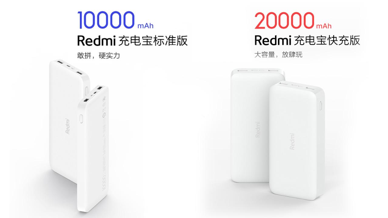 Redmi ra mắt pin dự phòng dung lượng 10.000mAh và 20.000mAh, giá chỉ từ 210 ngàn đồng