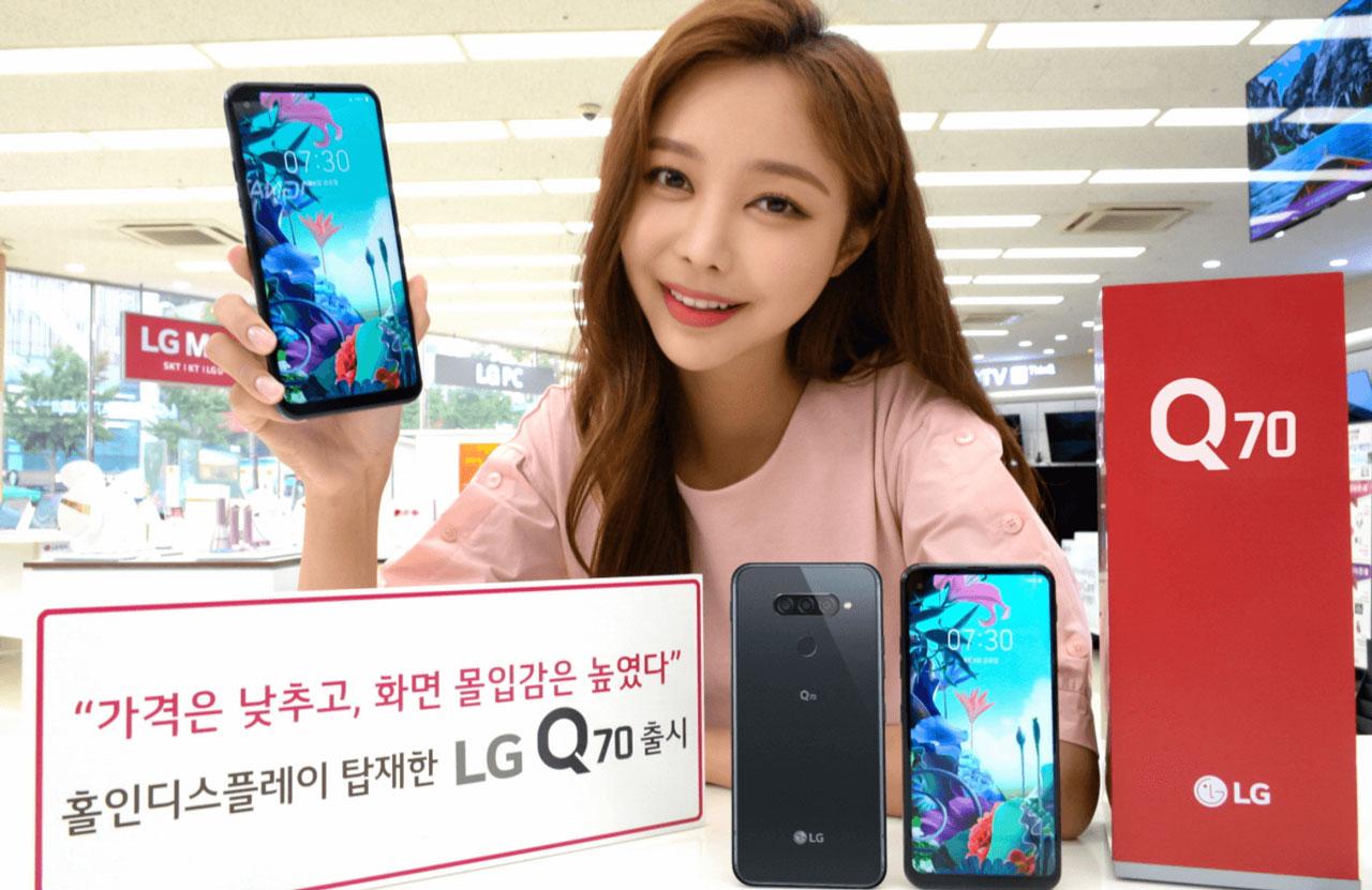 LG Q70 chiếc điện thoại màn hình đục lỗ đầu tiên của LG với chip Snapdragon 675, 3 camera sau, giá bán 450 USD