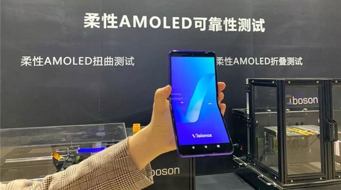Visionox: Nhà sản xuất màn hình OLED cho Mi Mix Alpha ra mắt nguyên mẫu smartphone màn hình gập thách thức Samsung