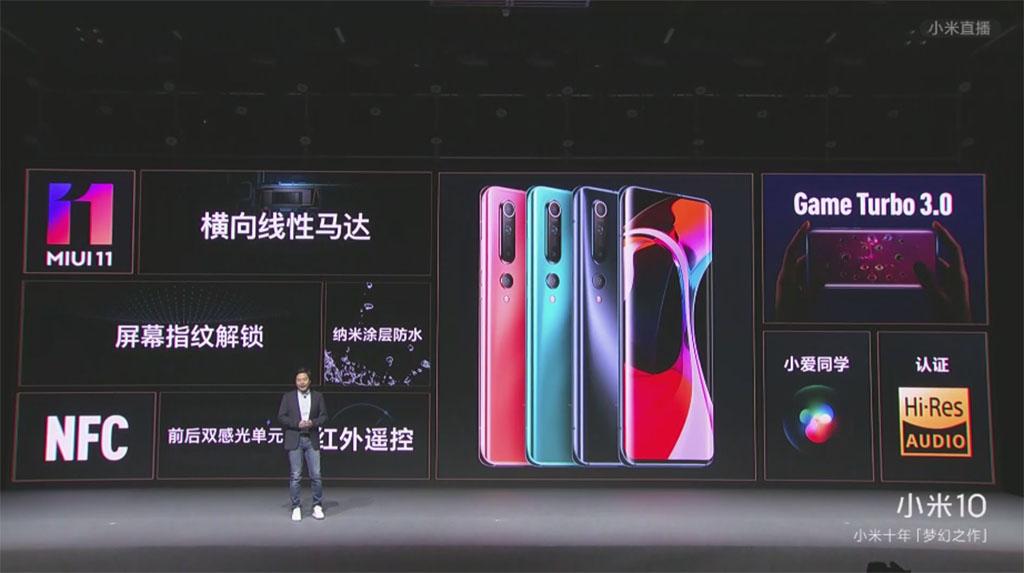 Xiaomi Mi 10 và Mi 10 Pro ra mắt: Snapdragon 865, camera chính 108MP dẫn đầu DxOMark, màn hình 90Hz, giá từ 13.3 triệu đồng