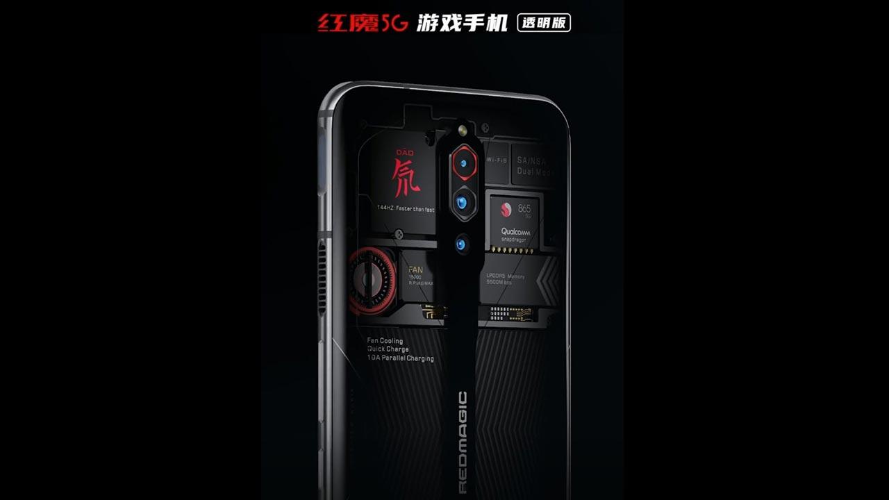 Sau HTC và Xiaomi, đến lượt Nubia cũng sắp ra mắt smartphone với mặt lưng trong suốt?