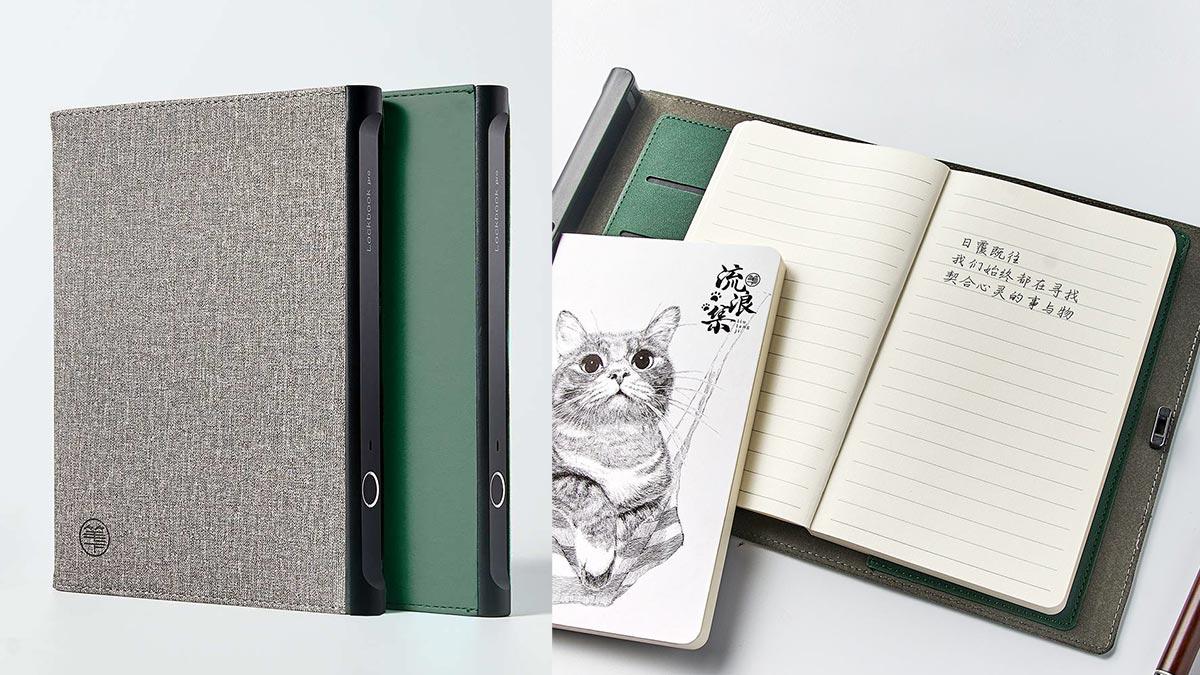 Xiaomi ra mắt sổ tay thông minh: Tích hợp cảm biến vân tay để mở khoá, giá 925.000 đồng