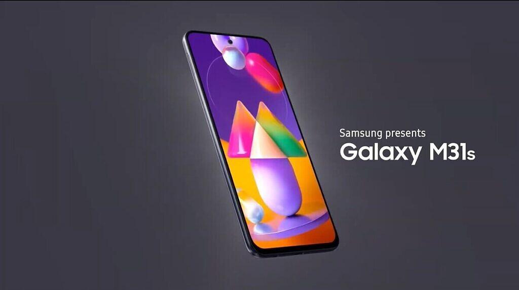 Galaxy M31s ra mắt với chip Exynos 9611, 4 camera sau 64MP, pin 6000mAh, giá từ 6 triệu đồng