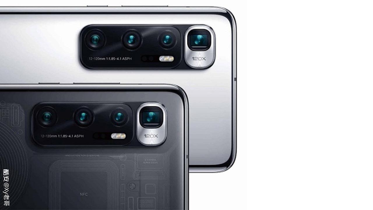 Xiaomi Mi 10 Ultra có thể là chiếc điện thoại thương mại đầu tiên có camera ẩn dưới màn hình