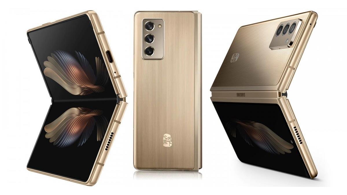 Samsung W21 5G ra mắt: Biến thể của chiếc Galaxy Z Fold 2 nhưng to hơn, giá 70 triệu đồng