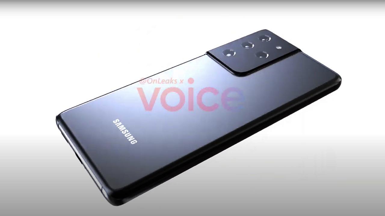 Galaxy S21 Ultra sé được Samsung trang bị camera sau 108MP, sạc nhanh 45W?