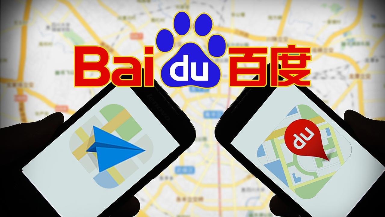 Baidu Maps và Baidu App làm lộ dữ liệu 'nhạy cảm' trên 1,4 tỷ điện thoại Android