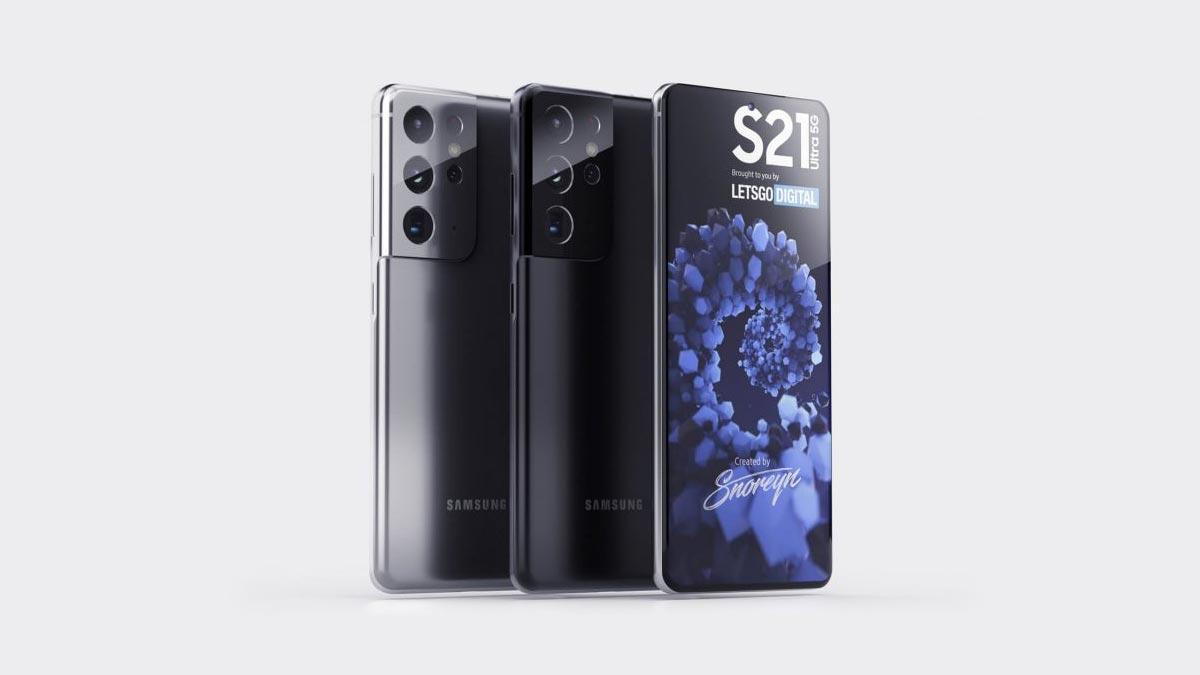 Rò rỉ teaser chính thức của Samsung Galaxy S21, S21 Plus và S21 Ultra