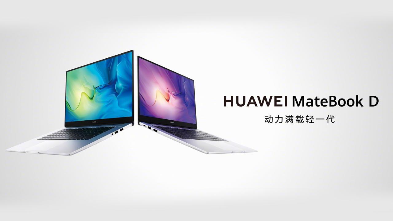 Huawei MateBook D 14 và D 15 bản 2021 ra mắt: CPU Intel thế hệ 11, màn hình 180 độ, card MX450, giá từ 17.7 triệu đồng